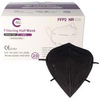 20 Stück FFP2 Maske Schwarz 5-Lagig, zertifiziert nach DIN EN149:2001+A1:2009, partikelfiltrierende Halbmaske, FFP2... Produktfoto