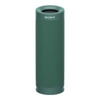 Bluetooth-Lautsprecher Sony SRS-Port Grün XB23G Produktfoto