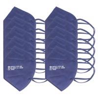 10 Stück FFP2 Maske Blau 5-Lagig, zertifiziert nach DIN EN149:2001+A1:2009, partikelfiltrierende Halbmaske, FFP2... Produktfoto