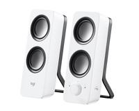 Z200 STEREO-LAUTSPRECHER Voller Stereoklang Produktfoto