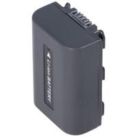 AccuCell Akku passend für Sony NP-FH50 Akku H-Serie Camcorder Produktfoto