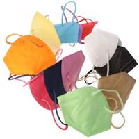 12er Pack FFP2 Masken Bunt für Frauen 5-Lagig, zertifiziert nach DIN EN149:2001+A1:2009, partikelfiltrierende... Produktfoto 4 thumbnail
